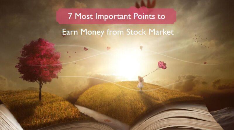 स्टॉक मार्केट से पैसा कमाने के 7 सबसे महत्वपूर्ण बिंदु