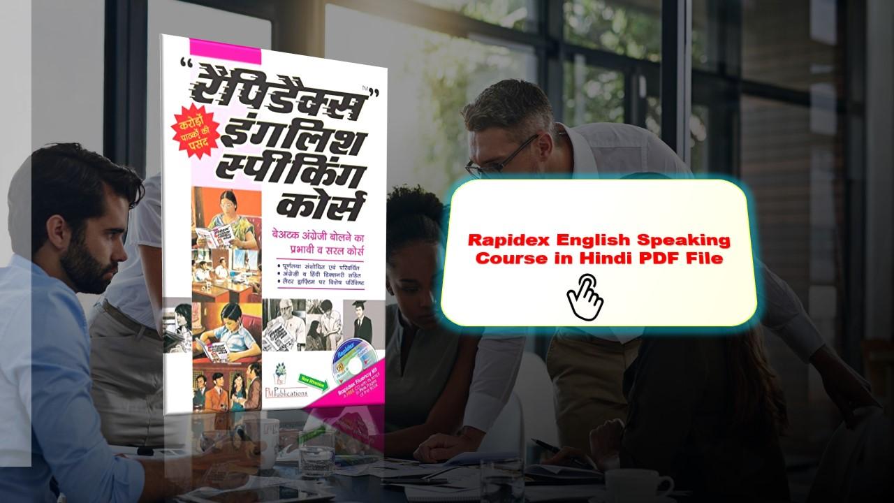 Rapidex English Speaking Course in Hindi PDF File Download